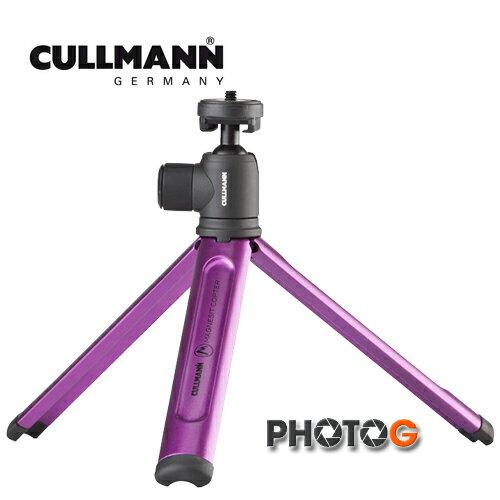 CULLMANN 德國 酷瑪 CB2.7  (紫紅) 迷你兩用腳架 閃燈架 (欽輝行公司貨)