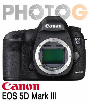 【12期0利率】Canon EOS 5D Mark III 機身 5D3 Body (不含鏡頭;公司貨)