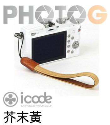 i.code Public 10 DSLR 相機手腕帶 (芥末黃; icode)
