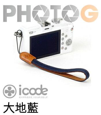 i.code Public 10 DSLR 相機手腕帶 ^(大地藍 icode^)