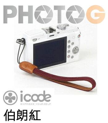 i.code Public 10 DSLR 相機手腕帶 (伯朗紅; icode)