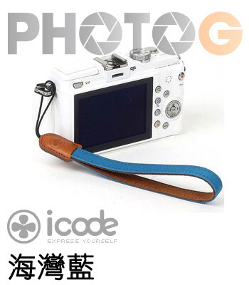 i.code Public 10 DSLR 相機手腕帶 (海灣藍; icode)