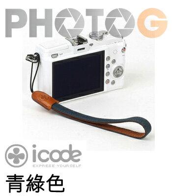 i.code Public 10 DSLR 相機手腕帶 (青綠色; icode)