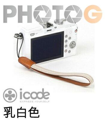 i.code Public 10 DSLR 相機手腕帶 (乳白色; icode)