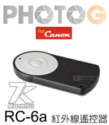 Kamera RC-6a 紅外線遙控器(RC-6a for Canon)