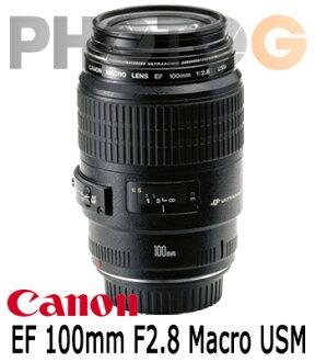 Canon EF 100mm F2.8 Macro USM 中望遠微距鏡頭(100 2.8;彩虹公司貨)