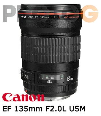 【12期0利率】Canon EF 135mm F2.0L USM 望遠鏡頭(135 2;公司貨)