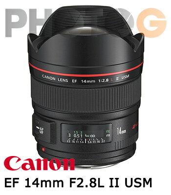 【全館免運費】CANON canon EF 14mm F2.8L II USM 超廣角鏡頭(14 2.8;公司貨)
