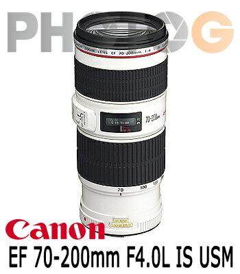 【12期0利率】Canon EF 70-200mm F4.0L IS USM 望遠變焦鏡頭(70-200;公司貨)