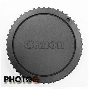 Canon 原廠增距鏡蓋