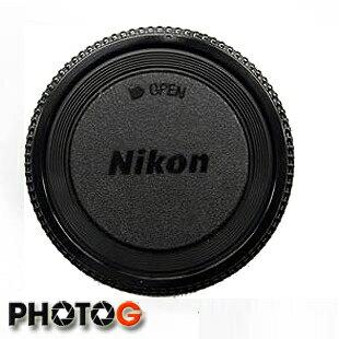 Nikon BODY CAP BF~1B 機身蓋 F~mount d5 d4 d3 d75