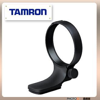 A035TM Tamron 騰龍 100-400mm F/4.5-6.3 Di VC USD 望遠 專用腳架環 ( 100-400 ; 俊毅公司貨)