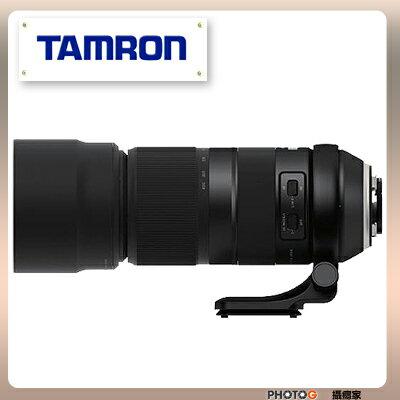 【12期零利率】A035 Tamron 騰龍 100-400mm  F / 4.5-6.3 Di VC USD + A035TM  含腳架環組合 遠攝變焦鏡頭 防滴 ( 100-400 ;  俊毅公司貨) - 限時優惠好康折扣