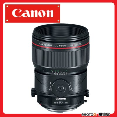 『12期零利率』【需訂貨】Canon TS-E 90mm f / 2.8L Macro  移軸鏡頭 (90 2.8;公司貨) - 限時優惠好康折扣