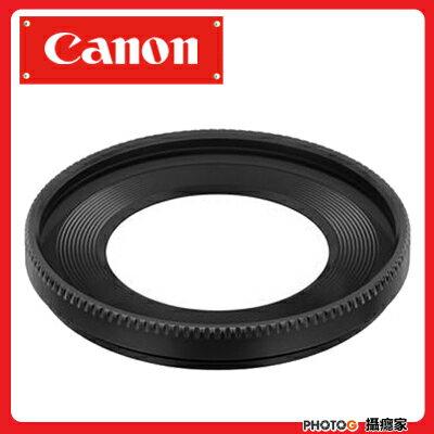 Canon ES-52 es52 原廠遮光罩 適用 EF-S 24mm F2.8 STM , EF40mm F2.8 STM  定焦鏡頭  (公司貨) - 限時優惠好康折扣