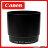 Canon ET-67 et67 原廠遮光罩 適用  EF 100mm  f / 2.8 macro USM 百微 微距鏡頭  (公司貨) - 限時優惠好康折扣