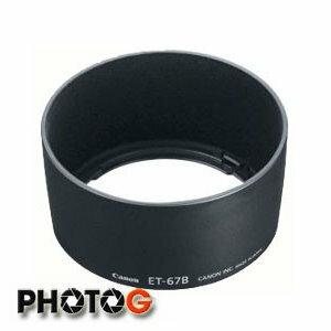 Canon ET-67B 原廠遮光罩(ET67B,含稅開發票,60mm F2.8 Macro專用)