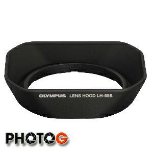 Olympus LH-55B 鏡頭遮光罩(LH55B,適用於M.ZUIKO M918 / M1250 鏡頭,元佑公司貨)