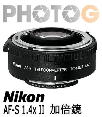 Nikon AF-S Teleconverter TC-14EIII 1.4x 加倍鏡 (TC-14E III ;國祥公司貨)