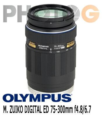 OLYMPUS M.Zuiko EZ-M7530 ED 75-300mm F4.8-6.7 第一代 超望遠鏡頭(元佑公司貨)