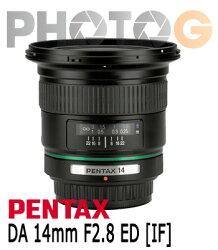 smc PENTAX DA 14mm F2.8 ED IF 超廣角鏡頭(公司貨)