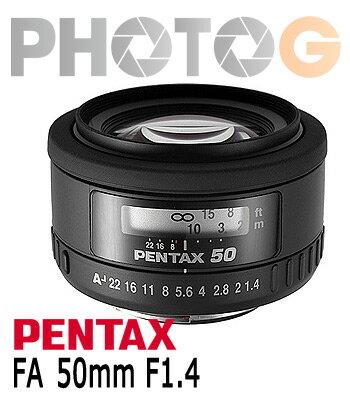 smc PENTAX FA 50mm F1.4 標準鏡頭(50 1.4; 公司貨)