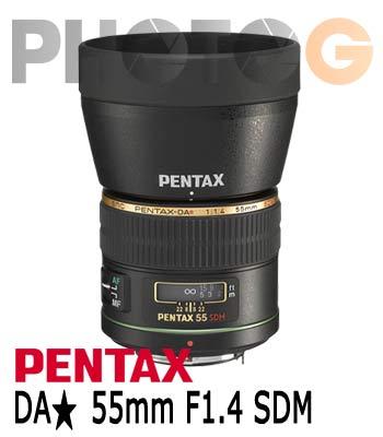 Pentax smc DA 55mm F1.4 SDM 定焦鏡頭 (55 1.4;公司貨,含稅開發票)