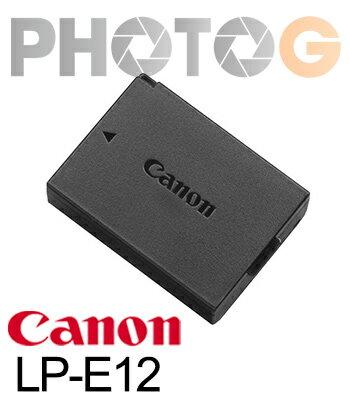 Canon LP-E12 原廠鋰電池 ( EOS M M2  M10 100D KissX7 專用;保證原廠正品)