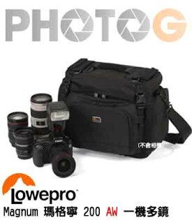 LoweproMagnum摩根200AW瑪格寧防水攝影包一機三鏡長鏡頭包(公司貨)