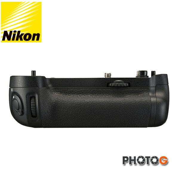 Nikon MB-D16 垂直握把 MBD16 ( D750 專用, 電池手把 ENEL15 NIKON 原廠把手) 國祥公司貨
