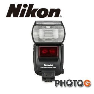Nikon SB-5000 閃光燈( 國祥公司貨)SB5000 sb5000 適用: D7000/D5100/D5000/D90/D3X/D700/D5/D4/D750/D610/D500