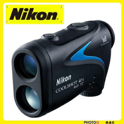 photoG:NikonCoolshot40i雷射測距望遠鏡防滴打高爾夫球工程測量(國祥公司貨)