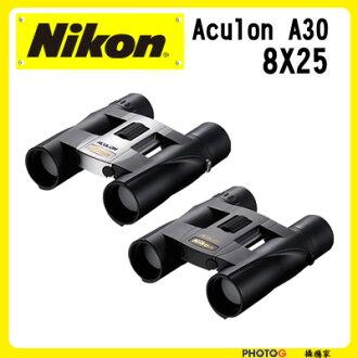 【預購】Nikon Aculon A30 8X25 雙筒望遠鏡 (國祥公司貨)