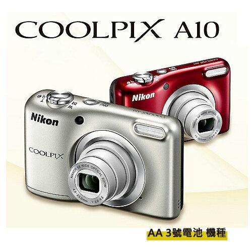 Nikon A10  CoolPix  a10 數位相機【 送 16G】( L31 後繼機 ,國祥公司貨) 使用 3號 AA 電池 工地機