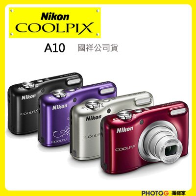 Nikon A10 CoolPix a10 數位相機( L31 後繼機 ,國祥公司貨) 使用 3號 AA 電池 工地機