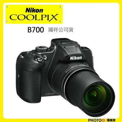 【送32G+座充+清潔組+讀卡機+小腳架】Nikon COOLPIX B700 b700  翻轉螢幕 60X 光學變焦 超望遠 (國祥公司貨) 登錄送 Nikon 萬用包