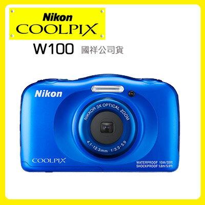 w100 【送32GB卡】 Nikon Coolpix W100   防水數位相機 藍 白 黃 粉 彩繪 五色可選  (國祥公司貨) 1