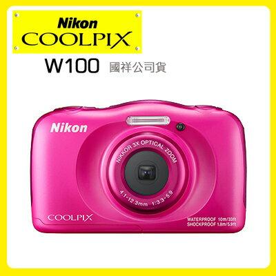 w100 【送32GB卡】 Nikon Coolpix W100   防水數位相機 藍 白 黃 粉 彩繪 五色可選  (國祥公司貨) 4