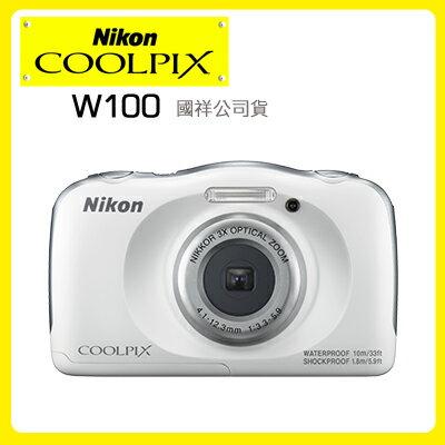 w100 【送32GB卡】 Nikon Coolpix W100   防水數位相機 藍 白 黃 粉 彩繪 五色可選  (國祥公司貨) 2
