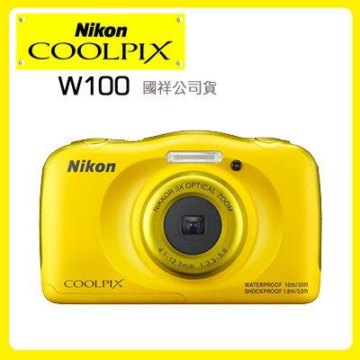 w100 【送32GB卡】 Nikon Coolpix W100   防水數位相機 藍 白 黃 粉 彩繪 五色可選  (國祥公司貨) 3