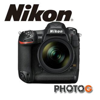 Nikon D5 d5 Body 單機身XQD版本 不含鏡頭 國祥公司貨 d4 D4 後繼機 【登錄送 家樂福禮券 $15000元】