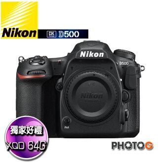 【12期0利率】【送XQD 64G】Nikon D500 Body 單機身 不含鏡頭 國祥公司貨 【5/30前 上網登錄,送新光三越禮券 +完全解析】