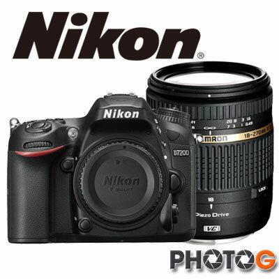 Nikon D7200 Body + Tamron 18-270mm 旅遊鏡組  (公司貨) 2/28前上網登錄,送 EN-EL 15 鋰電池