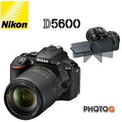 【送SD32G+清潔組+保護貼】Nikon D5600 Kit ( 含AF-S 18-300mm f/3.5-6.3G ED VR 鏡頭   內建WIFI ; GPS 、翻轉螢幕 國祥公司貨