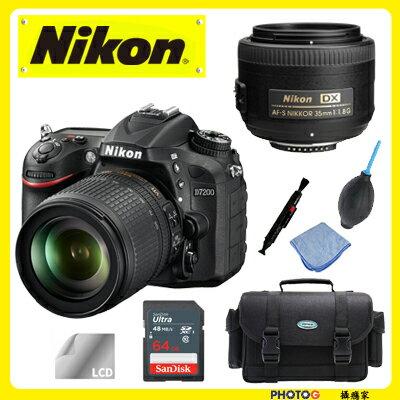 送64G 等六大好禮 Nikon D7200 Kit 18-140mm VR + 35mm f1.8G 旅遊+人像 完美 原廠 雙鏡套組 (國祥公司貨) 登錄再送保固再送 新光三越1500禮券+ Ti..