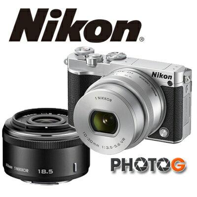Nikon 1 J5 j5  微單 含新版 10-30mm + 18.5mm 雙鏡組 (12/31前上網登錄,送 EN-EL 24 鋰電池;隨貨送 TF 32G+清潔組+保護貼+座充)  國祥公司貨