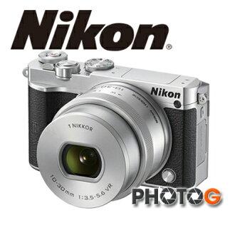 【12期0利率】【送 TF 32G+清潔組+保護貼+座充】Nikon 1 J5 j5  微單眼相機 含 10-30mm 變焦鏡  國祥公司貨