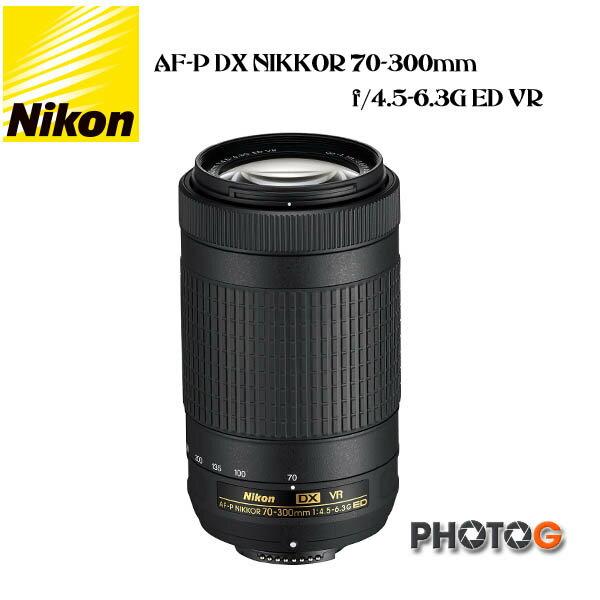 Nikon AF-P NIKKOR  70-300mm 70-300 F4.5-6.3G ED VR 防手震超廣角鏡頭(  國祥公司貨)