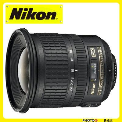 Nikon AF-S  NIKKOR DX 10-24mm f/3.5-4.5G ED 超廣角變焦鏡頭(10-24,國祥公司貨)