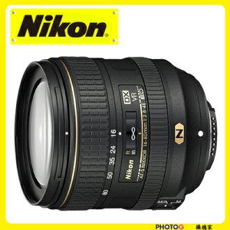 【12期0利率】AF-S DX NIKKOR 16-80mm f/2.8-4E ED VR 變焦 防震 鏡頭 (1680 ; 國祥公司貨)